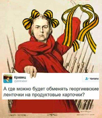Путинское позорище-даже колорадки режим  не может произвести,китайцы помогли