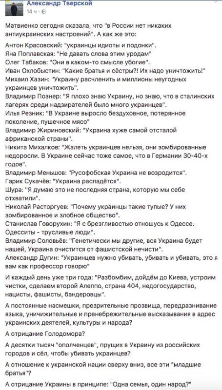 Россия пользуется блокадой Донбасса как прикрытием для захвата экономических связей с регионом, - Bloomberg - Цензор.НЕТ 9887