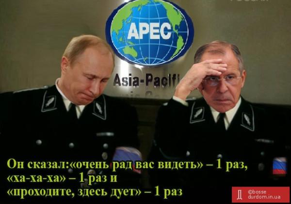 Безвиз, продление санкций против РФ, ратификация Соглашения об ассоциации, - Климкин рассказал об основных вопросах на саммите Украина-ЕС - Цензор.НЕТ 5781