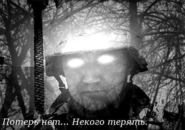 1458299170_tymchuk