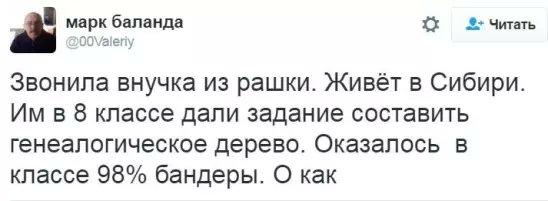 Безвиз, продление санкций против РФ, ратификация Соглашения об ассоциации, - Климкин рассказал об основных вопросах на саммите Украина-ЕС - Цензор.НЕТ 1022