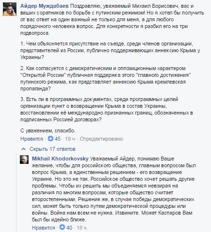 Россия может использовать смену власти в США для дестабилизации ситуации в Украине, - Климкин - Цензор.НЕТ 9652