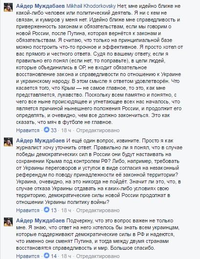 Россия может использовать смену власти в США для дестабилизации ситуации в Украине, - Климкин - Цензор.НЕТ 8541