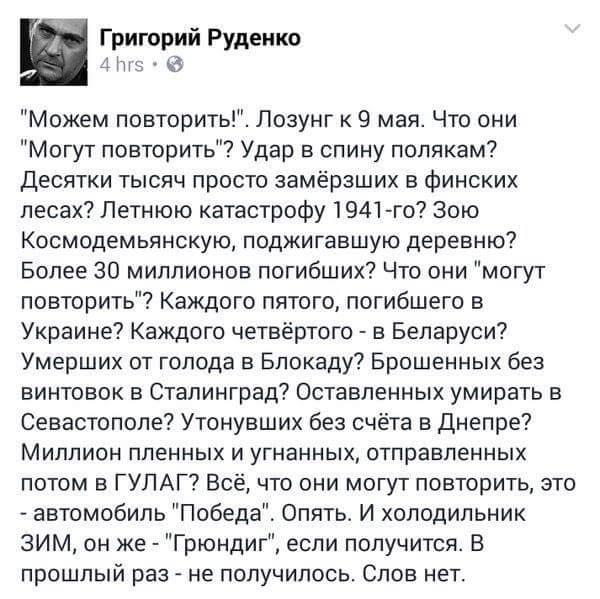 После гибели наблюдателя миссия ОБСЕ может свернуть работу на Донбассе, - Тука - Цензор.НЕТ 9955