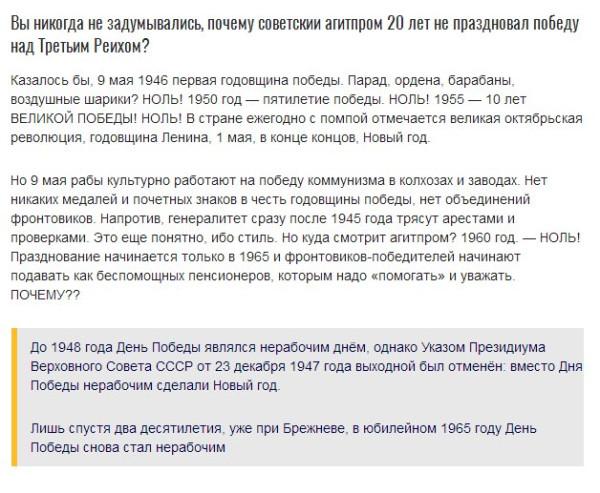 Российское командование перемещает технику и боевиков на передовую под видом подготовки к параду, - разведка - Цензор.НЕТ 2494