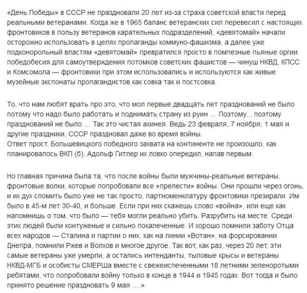 Российское командование перемещает технику и боевиков на передовую под видом подготовки к параду, - разведка - Цензор.НЕТ 166