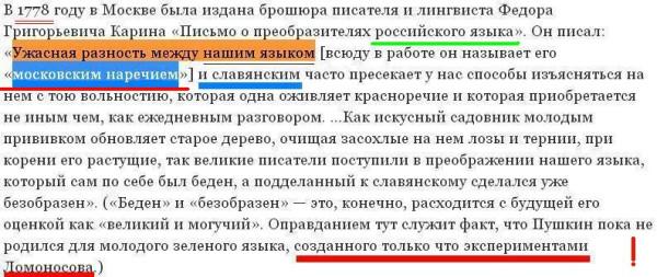 Российское командование перемещает технику и боевиков на передовую под видом подготовки к параду, - разведка - Цензор.НЕТ 2029