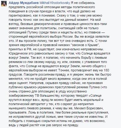 Россия может использовать смену власти в США для дестабилизации ситуации в Украине, - Климкин - Цензор.НЕТ 6203