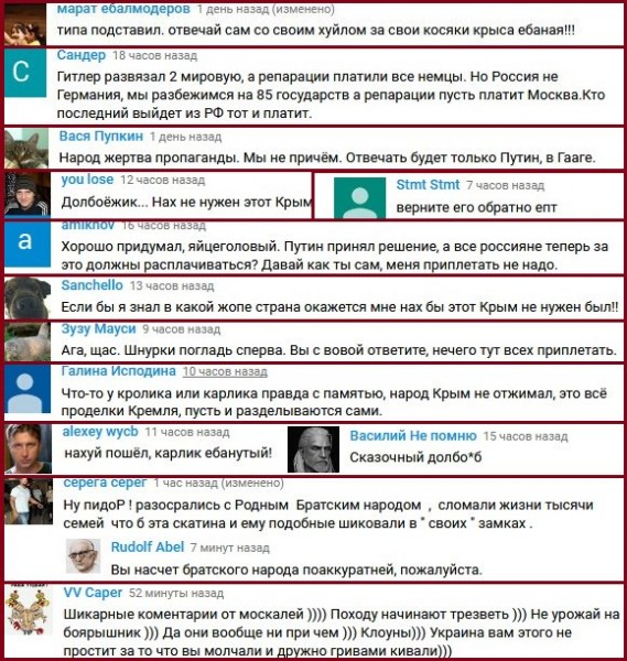 Медведев заявил,что за последствия возвращения Крыма отвечает вся страна C-NiXB7W0AEzCUr