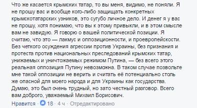 Россия может использовать смену власти в США для дестабилизации ситуации в Украине, - Климкин - Цензор.НЕТ 4392