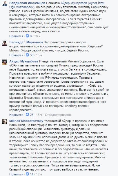 Россия может использовать смену власти в США для дестабилизации ситуации в Украине, - Климкин - Цензор.НЕТ 532