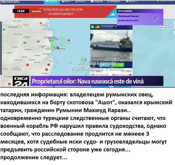 """""""Официального подтверждения нет"""", - МИД проверяет данные о захвате судна в Ливии - Цензор.НЕТ 6740"""