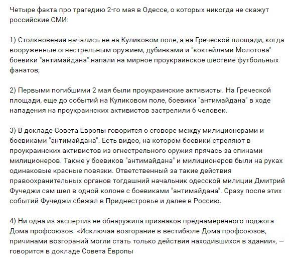 Меркель не считает нужным заключать новое соглашение в рамках мирного урегулирования в Украине - Цензор.НЕТ 9683
