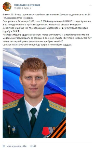 Arhireev