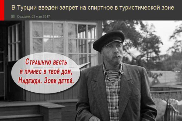 Путин попросит прокуратуру проверить ситуацию с правами геев в Чечне - Цензор.НЕТ 6771