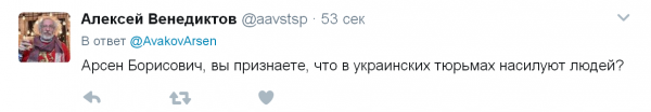 ice_screenshot_20170514-132903
