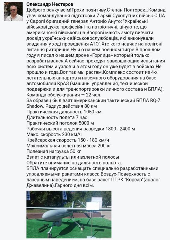 У МВФ нет возражений относительно осовременивания пенсий в Украине, - Рева - Цензор.НЕТ 7410