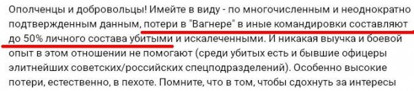 Армения передала России военнослужащего Пермякова, осужденного пожизненно за убийство семьи в Гюмри - Цензор.НЕТ 9583
