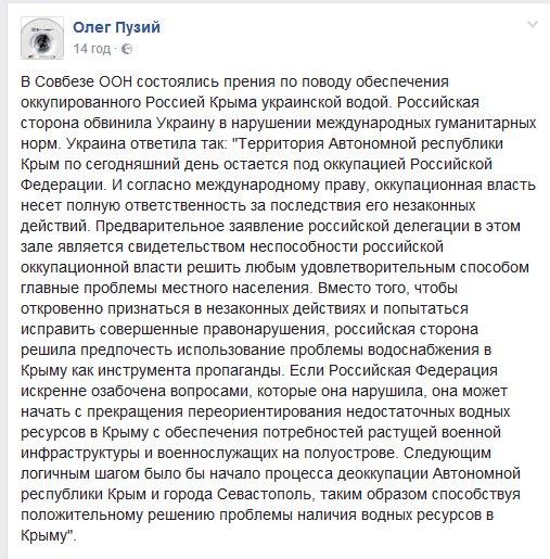 Украина призвала ЕС ускорить подписание соглашения о едином авиационном пространстве, - Елисеев - Цензор.НЕТ 57