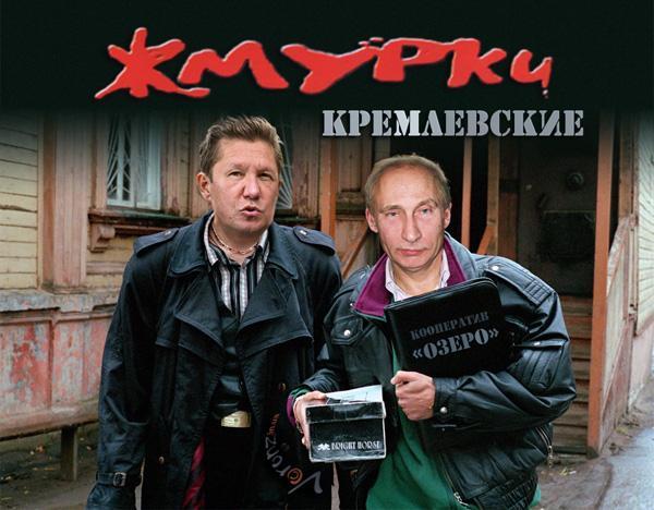 kinopoisk_3