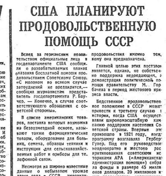 1990_11_18-600x635