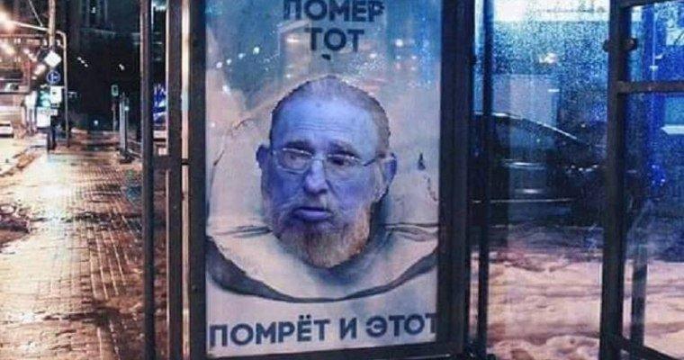 Российские пропагандисты показали сюжет о смерти Кастро на фоне флага Пуэрто-Рико - Цензор.НЕТ 435