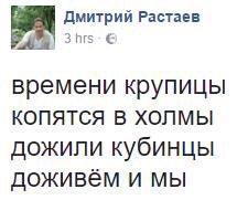 Заявление премьеров Великобритании и Польши: Санкции против России нужно продлить, пока не будут выполнены Минские договоренности: Украину необходимо поддержать - Цензор.НЕТ 4115