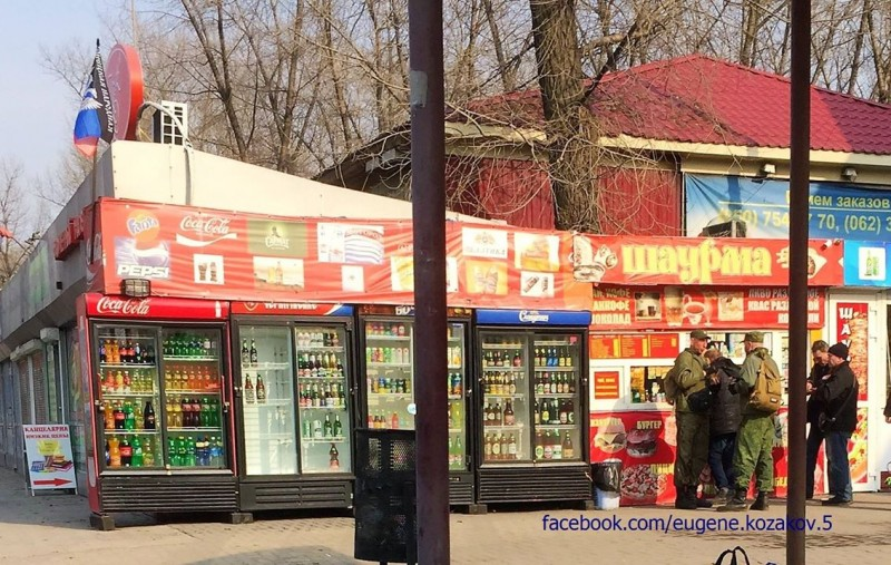 Донецк, Кировский район, весна 2017