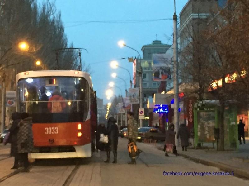 Проезд общественным транспортом