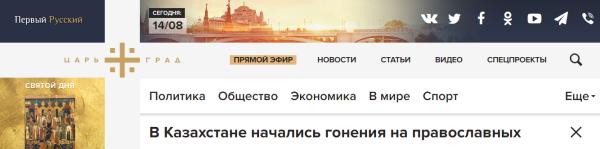Москва надеется, что до очередного обострения не дойдет и отношения с США удастся стабилизировать, - МИД РФ - Цензор.НЕТ 1010