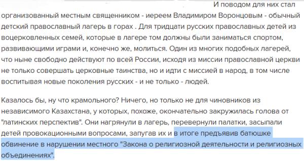 Москва надеется, что до очередного обострения не дойдет и отношения с США удастся стабилизировать, - МИД РФ - Цензор.НЕТ 7569