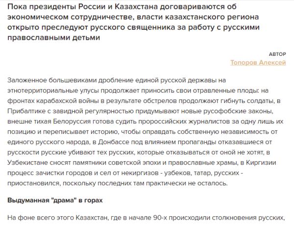 Москва надеется, что до очередного обострения не дойдет и отношения с США удастся стабилизировать, - МИД РФ - Цензор.НЕТ 8879