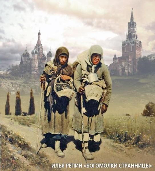 20-doomsday-tutfon-ru_20120304_1108756955