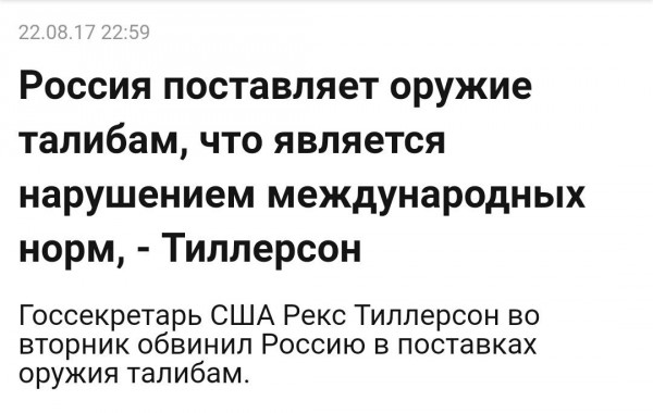 У Москвы нет сомнений в попытках США вмешаться в выборы президента России, - МИД РФ - Цензор.НЕТ 4722