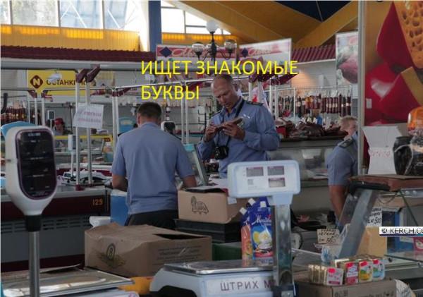 Московской школе присвоили имя Чуркина - Цензор.НЕТ 8026