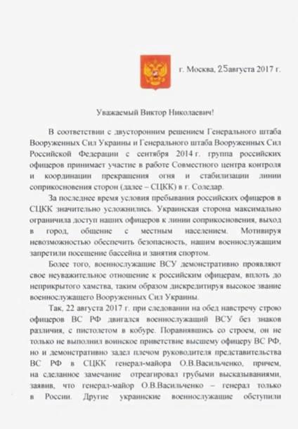 Кабмин ФРГ поддержал идею размещения миротворцев ООН на всей территории Донбасса - Цензор.НЕТ 8583