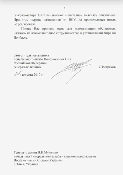 Кабмин ФРГ поддержал идею размещения миротворцев ООН на всей территории Донбасса - Цензор.НЕТ 9855