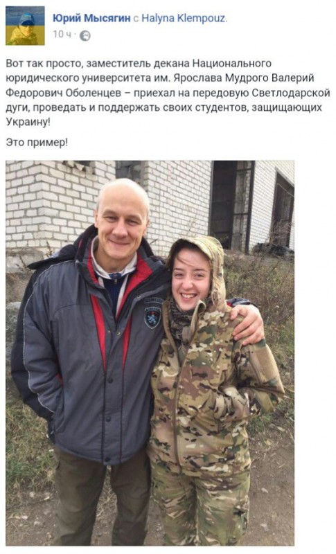 Десятилетия, прошедшие после окончания холодной войны, пропали даром, - Путин - Цензор.НЕТ 6252