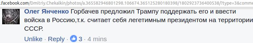 """Послы ЕС могут договориться о механизме приостановления безвиза 7 декабря, - """"Радио Свобода"""" - Цензор.НЕТ 3974"""