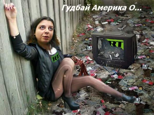 Контрпропагандистская группа ЕС выявила за два года свыше 3 тыс. случаев дезинформации от русскоязычных СМИ, - Могерини - Цензор.НЕТ 539