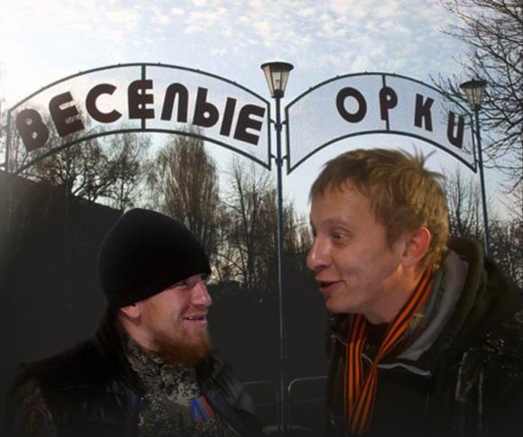 """""""У нас букв 32, и мы все буквы друг у друга заимствуем"""", - экс-министр Николаенко об обвинении в плагиате - Цензор.НЕТ 9505"""