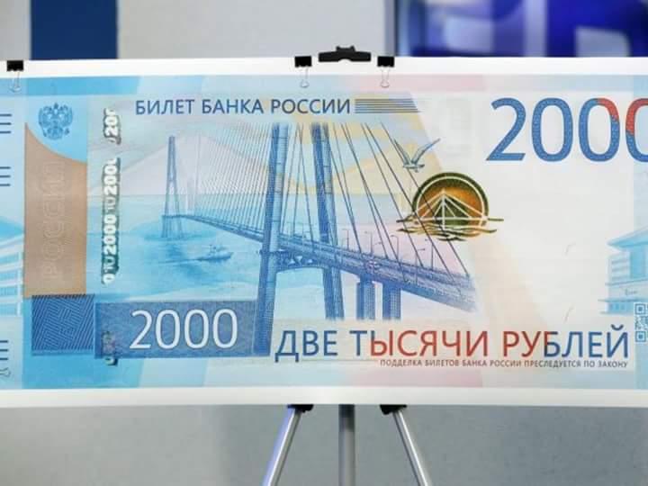 Россия много лет использует языковой вопрос в своих политических манипуляциях, - Климкин - Цензор.НЕТ 8748