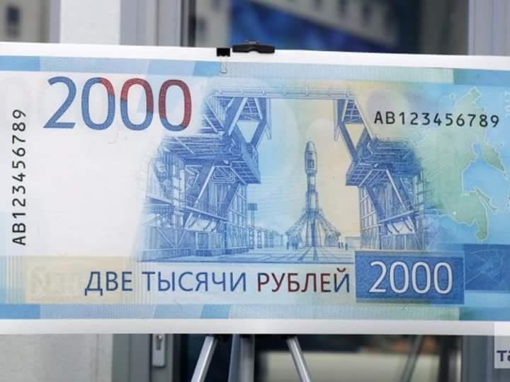 Россия много лет использует языковой вопрос в своих политических манипуляциях, - Климкин - Цензор.НЕТ 2784