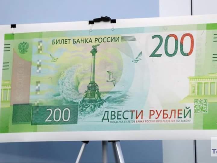 Россия много лет использует языковой вопрос в своих политических манипуляциях, - Климкин - Цензор.НЕТ 780