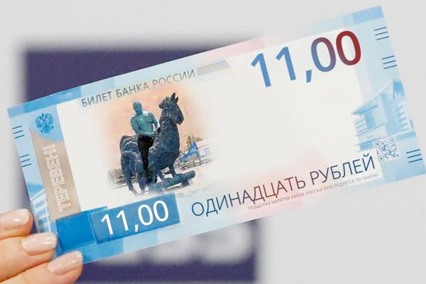 Гройсман поддержал решение НБУ запретить операции с банкнотами РФ, где изображен оккупированный Крым - Цензор.НЕТ 5480