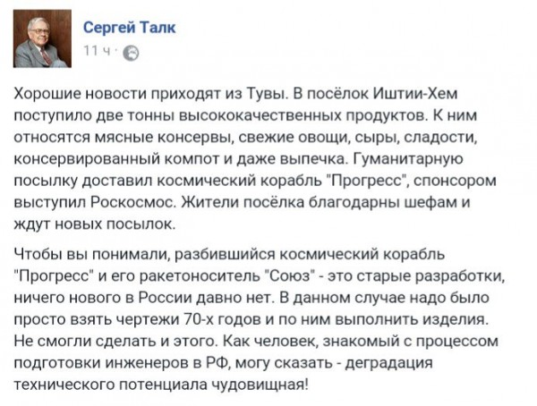 Россия развернула новую военную дивизию у границ Украины, - Шойгу - Цензор.НЕТ 4705
