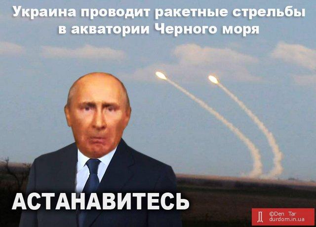 В показаниях Шуляка больше правды, чем у показаниях Януковича, - Геращенко - Цензор.НЕТ 9533