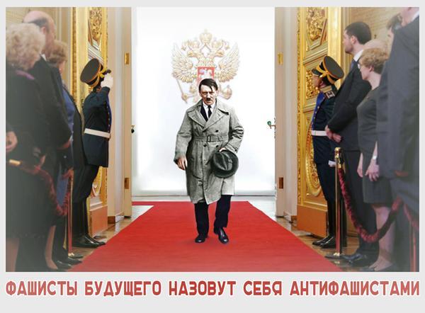 """Думаю, даже Россия понимает, что """"ЛНР"""" и """"ДНР"""" не имеют перспектив, - Ярош - Цензор.НЕТ 4371"""