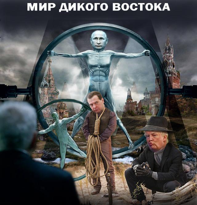Телевышку на Карачуне, которая покроет территорию до Донецка, откроют в начале недели, - Тука - Цензор.НЕТ 583
