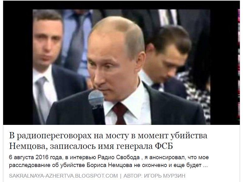 Ситуация с безопасностью на Донбассе крайне серьезная. Режим прекращения огня нарушается ежедневно, иногда - сотни раз, - Столтенберг - Цензор.НЕТ 9208